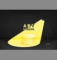 modern art yellow light spot emanating from lamp vector image vector image