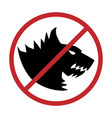 no dogs allowed dog prohibition sign vector image vector image