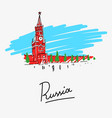 moscow kremlin in russia vector image vector image