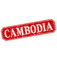 cambodia red square grunge retro style sign vector image vector image