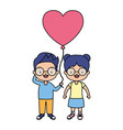 happy kids with balloon vector image vector image