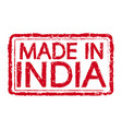 made in india stamp text vector image vector image