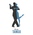 silhouette of elegant couple dancing tango vector image vector image