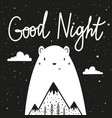 with white bear stars clouds and mountains good vector image