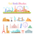 best world attractions cartoon set vector image vector image
