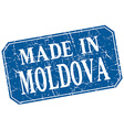 made in Moldova blue square grunge stamp vector image vector image