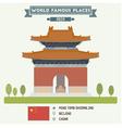 Ming Tomb Beijing vector image vector image