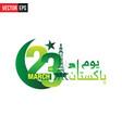 pakistani flag for celebration on green background