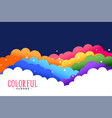 rainbow colors clouds with stars background vector image