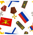 seamless pattern russian army military icons vector image vector image