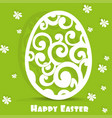 happy easter egg openwork appliques postcard vector image vector image