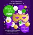 Mardi gras poster vector image vector image