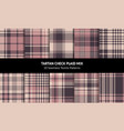plaid pattern set vector image vector image