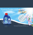 gel laundry detergent advertising template with vector image vector image