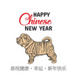 happy chinese new year hieroglyphs greeting card vector image vector image