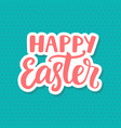 happy easter typography poster template vector image vector image