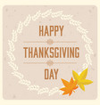 happy thanksgiving day typographic logotype vector image