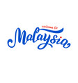 welcome to malaysia hand sketched logo branding vector image vector image