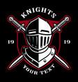 emblem of knight helmet with swords vector image
