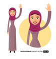 arab young business woman waving her hand vector image vector image