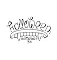 halloween poster with vampires jaw vector image vector image