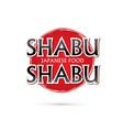 shabu shabu japanese food vector image vector image
