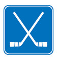 two crossed hockey sticks icon vector image