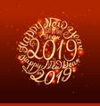 2019 new year