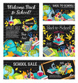 back to school sale banner or discount card design vector image vector image