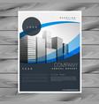 blue wavy elegant company professional brochure vector image vector image