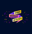 cyber monday 3d sale banner with text vector image vector image