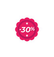 discount special offer sticker vector image