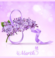 greeting card with the eighth of march and vector image vector image