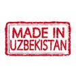 made in uzbekistan stamp text vector image vector image