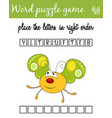 words puzzle game with butterfly place the vector image vector image