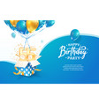 celebrating 55th years birthday vector image vector image