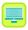 computer diagnostic element mri icon vector image vector image