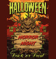 halloween colorful vintage poster vector image vector image