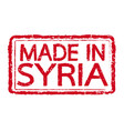 made in syria stamp text vector image vector image