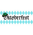 oktoberfest lettering on blue geometric texture vector image vector image