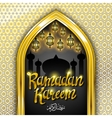 Ramadan greeting card on black background vector image