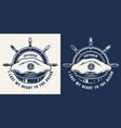 Vintage marine monochrome emblem