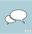 message icon message icon eps10 message icon vector image vector image