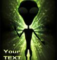 Alien Light Beams vector image