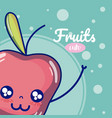 apple cute fruit cartoons vector image