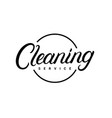 cleaning service logo vector image vector image