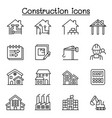 construction icon set in thin line style vector image vector image
