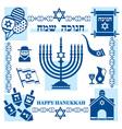 hanukkah symbol vector image