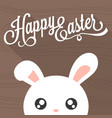 happy easter typographical background and bunny vector image