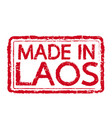 made in laos stamp text vector image vector image